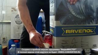 Мир Автомасел Челябинск, Труда 185