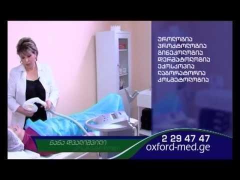 MED INFO - OXFORD MEDICAL 3 [shef].avi