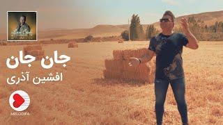 Afshin Azari - Can Can  (افشین آذری - جان جان - موزیک ویدیو) Resimi