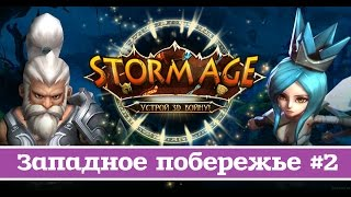 Storm Age - Западное побережье #2 | Андроид игра 2015