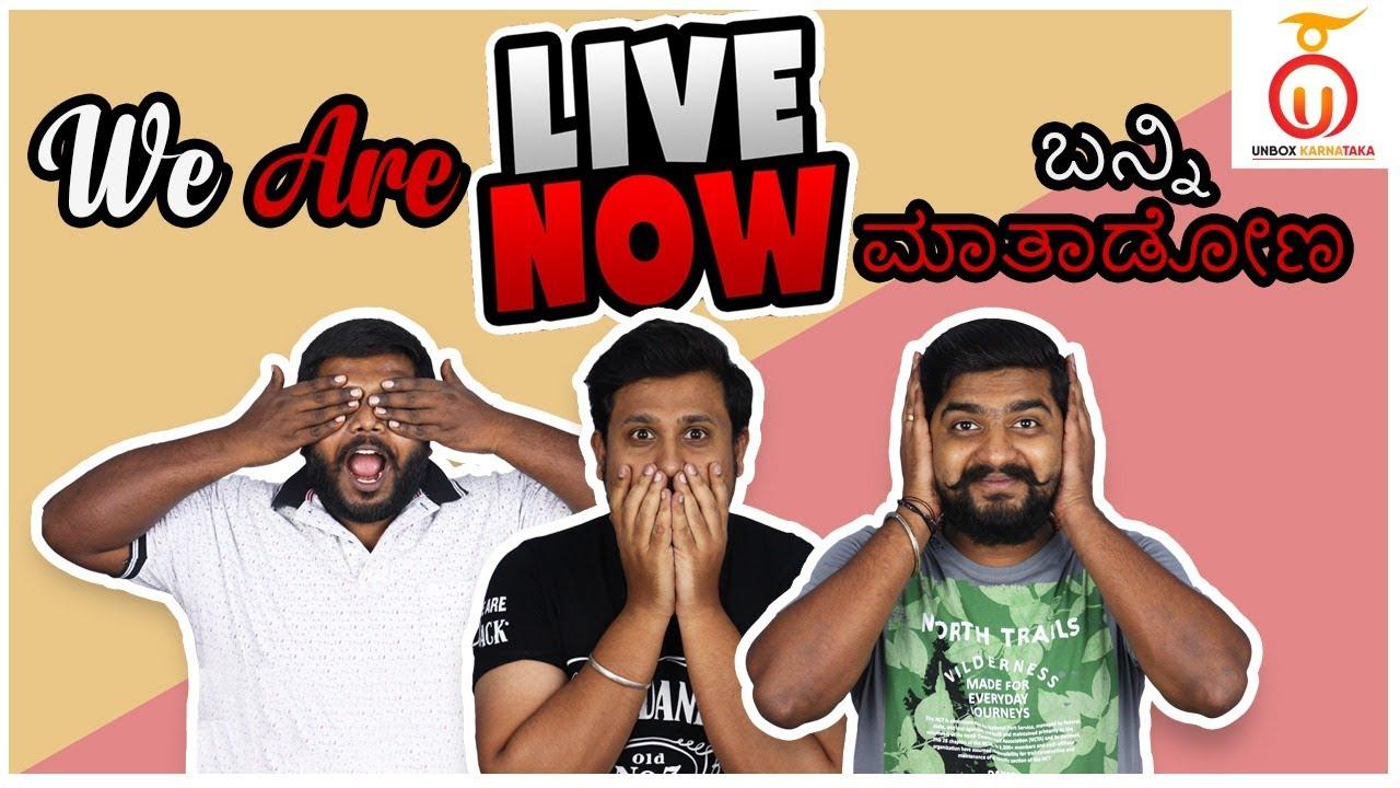 Live Q&A , Unbox Karnataka is Live , Youtube Live 2020 | Kannada Food Review