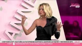 Виктория Лопырева: меня сравнивают с Викторией Бекхэм, но я не обижаюсь