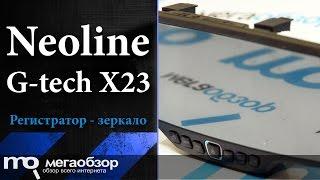 видеорегистраторы Neoline купить 27 моделей видеорегистраторов Neoline отзывы цены