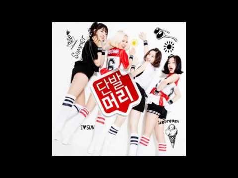 단발머리 (Bob Girls) - Oh My Boy (Summer Edit)(Audio)