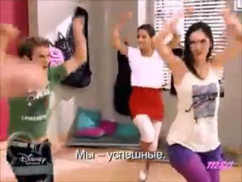 Виолетта Танец