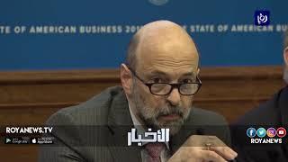 """""""التمويل الدولية"""" تعمل على إنشاء صندوق للدراسات والاستشارات لمشاريع الشراكة بالأردن - (10-1-2019)"""