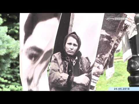 ТРК Буковина: Буковинці вшанували пам'ять жертв політичних репресій.
