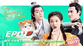 【SUB】My Fantastic Mrs Right E01 报告王爷王妃是只猫第一集  iQIYI