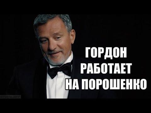 Пальчевский: ГОРДОН специально призывает 'сжигать' голоса | Как ГОРДОН пытается не подставиться