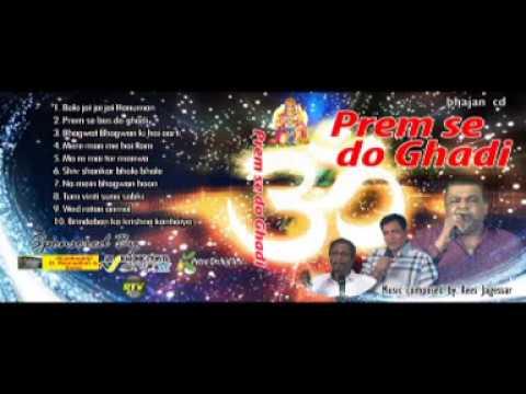 SHIV SHANKAR bhole bhale bhole bhakton ka rakhwale tumko lakhon pranaam   Roy Sookha mp3