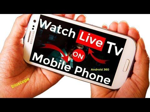 Baixar Bioscope LIVE TV - Download Bioscope LIVE TV | DL Músicas