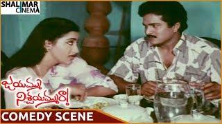 Jayammu Nischayammura Movie    Rajendra Prasad & Sumalatha Hilarious Comedy Scene    Rajendra Prasad