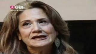 ارا كس شيكيجيان - اول مغنية اوبرا في سوريا