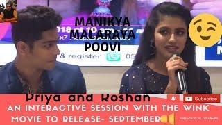 Oru Adaar Love- wink sensation Priya & Roshan in Abu Dhabi/Super 4 times enacted