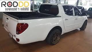 รถดีดี : 2014 MITSUBISHI TRITON, 2.5 GLX DBL CAB โฉม DOUBLECAB
