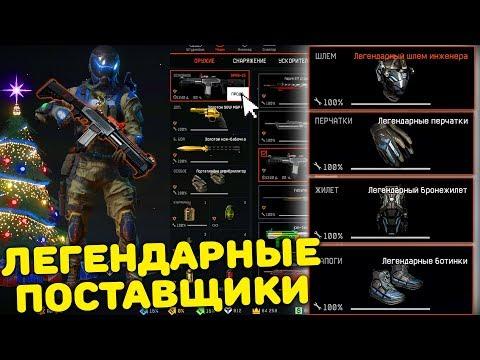 НОВАЯ ЛЕГЕНДАРНАЯ ВЕТКА НА ПТС WARFACE! Легендарное снаряжение и SAP6 thumbnail