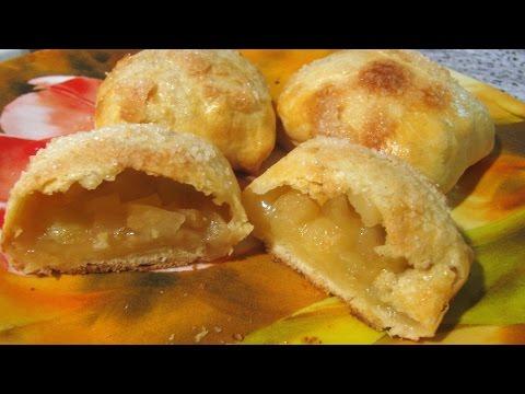Слойки с яблоками из слоеного теста на сметане | невероятно вкусные