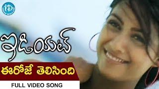 Ee Roje Thelisindhi Song    Love Song 2    Ravi Teja, Rakshita Love Song