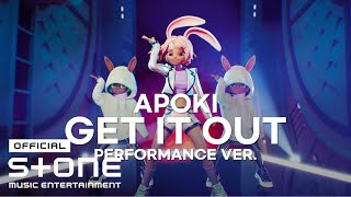 APOKI - GET IT OUT (Performance Ver.)