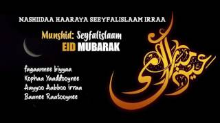 Download Seyfalislaam, Eid Mubarak Mp3
