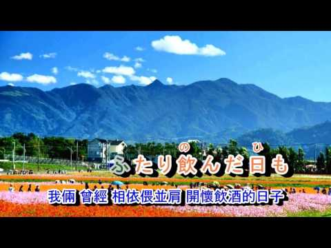 02-079   おんな酒( 堀内美和) 音圓 951195