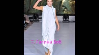 Топ 10 актрис канала ТНТ