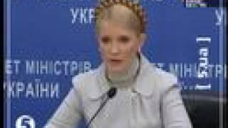 Тимошенко про Черновецкого и секс