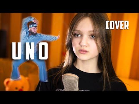 UNO кавер  |  Ксения Левчик  | Cover Little Big