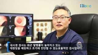 대장암이 보내는 신호, 대장용종