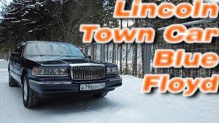 Lincoln TownCar Signature series '1997 /Путешествие на 22 года назад с Линкольном ТаунКар