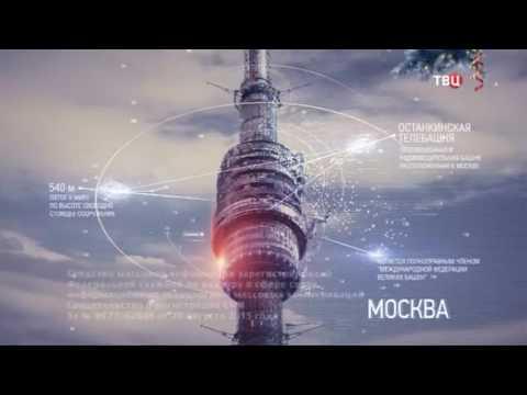 Рестарт эфира + смена логотипа на новогодний (ТВ Центр, 24.12.2016)