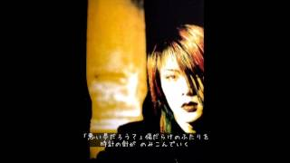 1996.8.26 ROUAGE ルアージュ 2ndシングル / insomnia KAZUSHI RIKA RAY...