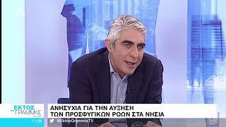 31/10/19 Γιώργος Τσίπρας: Συνέντευξη στον Τ. Χατζή και στη Λ. Μπόλα (Alpha TV)