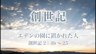ハーベスト・タイム 東京定例会 2008年7月14日 中川健一牧師が語ったメ...