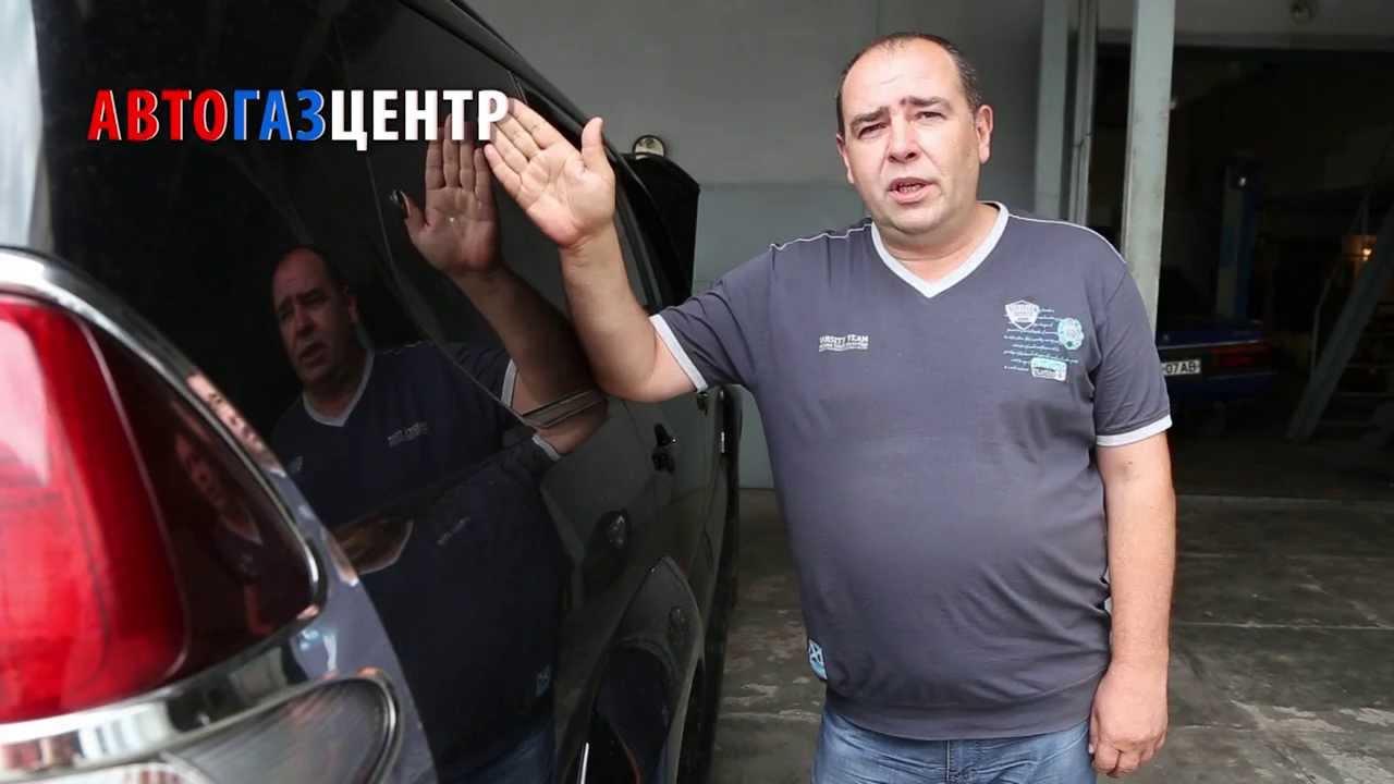 14 апр 2011. Видео взято с сайта www. Gaz-car. Ru.
