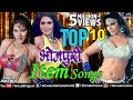 Top 10 भोजपुरी सुपरहिट Item Video Songs - New Bhojpuri Movie Hit Songs (2018) - Video Jukebox Mp3