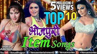 Gambar cover Top 10 भोजपुरी सुपरहिट Item Video Songs - New Bhojpuri Movie Hit Songs (2018) - Video Jukebox