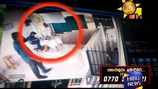 Brothel Center Raid In Kandy Primrose Garden