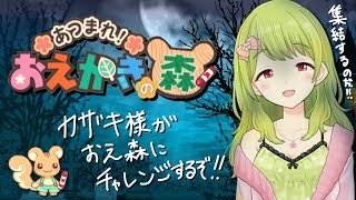 [LIVE] カザキ様降臨スペシャル!!!!