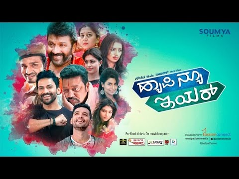 happy new year kannada an exclusive on the movie interview with the director the cast