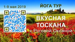 видео Туры на Кипр в июне 2019
