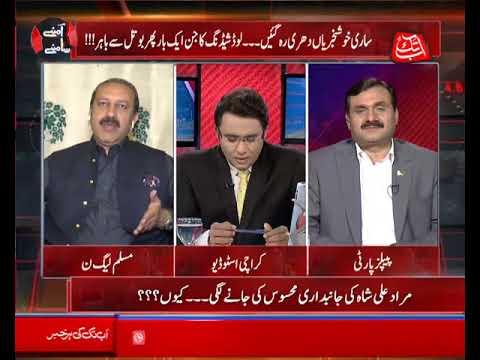 Abb Takk - Amnay Samnay With Noor-Ul-Arfeen - Episode 156 - 13 April 2018