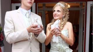свадьба Сергея и Даши 20.08.2011.mpg