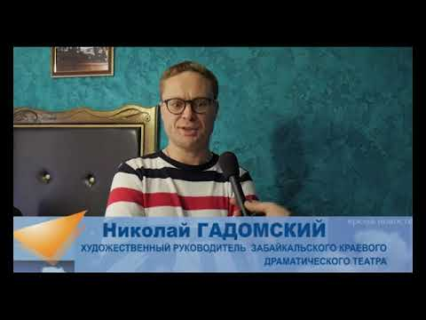 Панда from YouTube · Duration:  8 minutes 1 seconds
