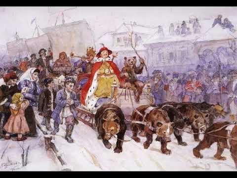 История праздников на Руси
