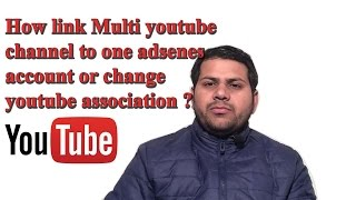 How to Link Multi Youtube Channel to One Adsense Account or Change  Adsense Association in Hindi
