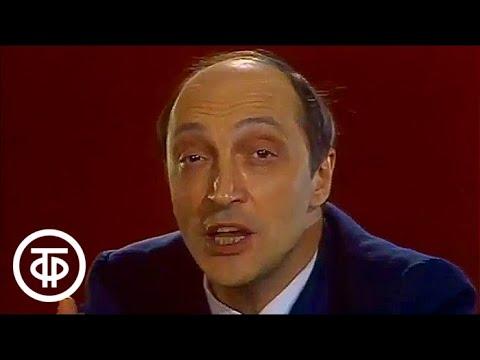 М.Лермонтов. Тамбовская казначейша. Читает Михаил Козаков (1983)