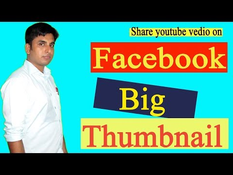 Youtube vedio কে facebook এ Big thumbnail  করুন Without Third party apps