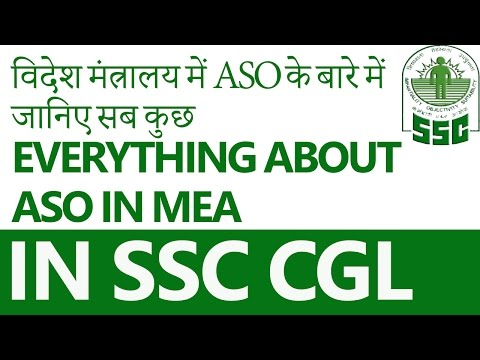 [Hindi] Everything About ASO [Assistant Section Officer] in MEA [Ministry of External Affairs]