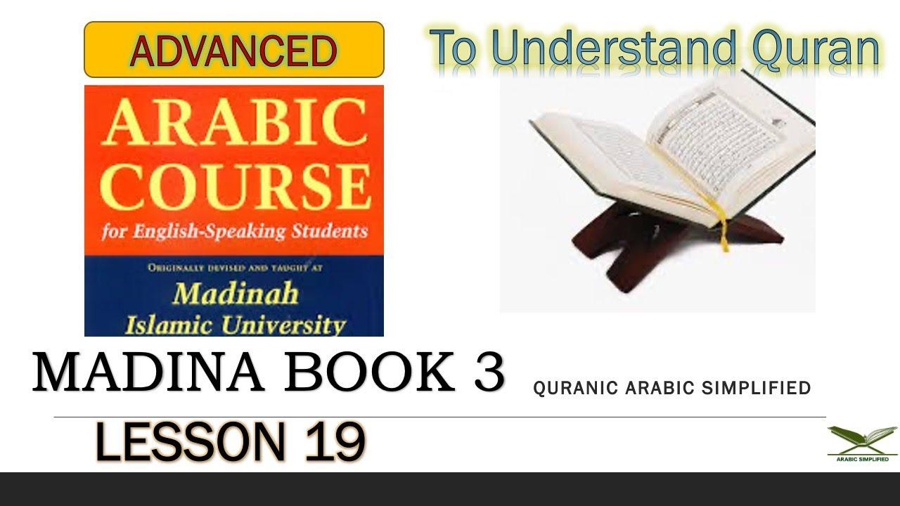 madina book 3 - class 19 - revising مجهول , اسم فاعل، اسم ...